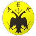 ΑΕΚ 4